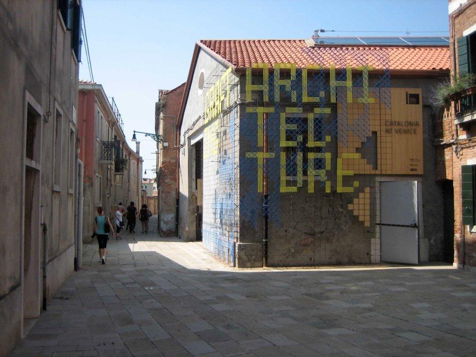 Exterior del pavelló català. Imatge: Guillem Carabí