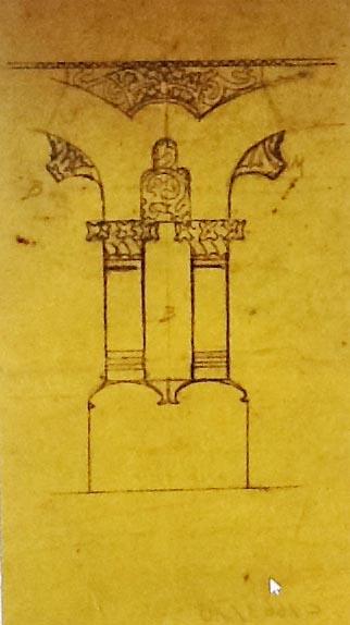 Croquis de Domènech i Montaner, detalle de los arcos carpanel de la fachada principal. S/F. Fuente: AHCOAC